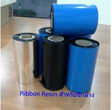 WASHABLE RIBBON RESIN 0